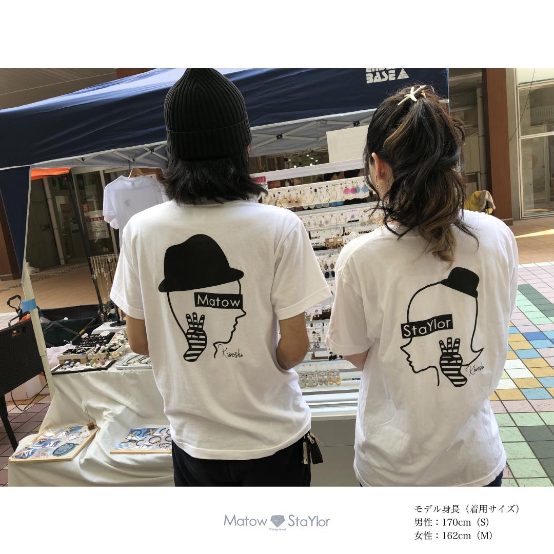 pair7