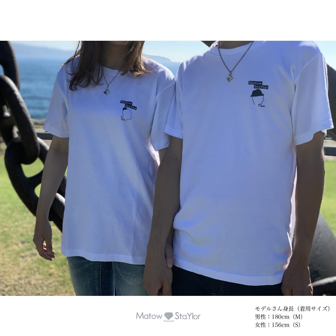 pair8