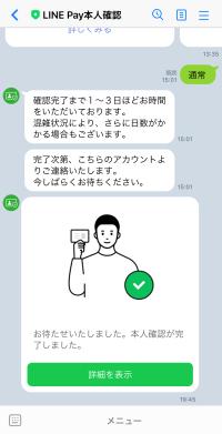 IMG_7649