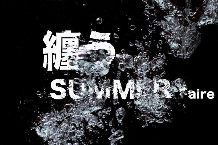 matow-summer