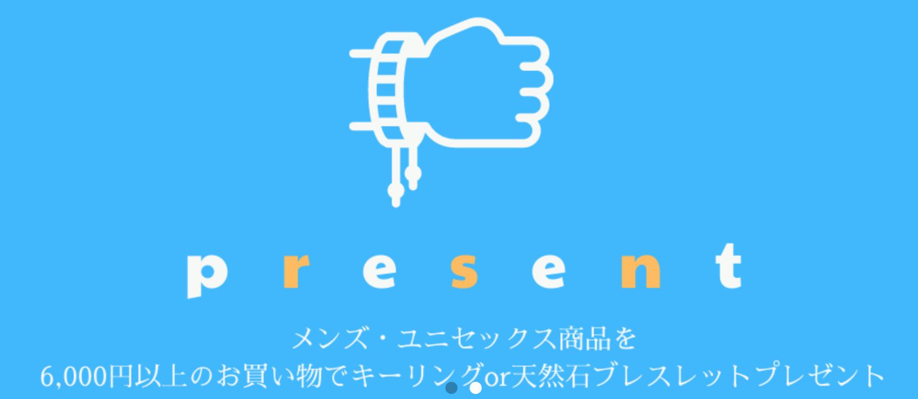 スクリーンショット 2021-08-21 9.57.53